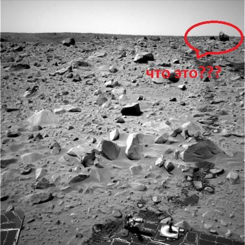 Таинственное существо на Марсе с ребенком