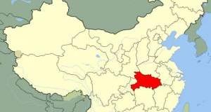 Из-за прорыва дамбы в Центральном Китае началось наводнение