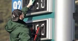 На украинских АЗС подешевел бензин и дизтопливо