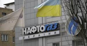 Украина купила газ на доллар дешевле