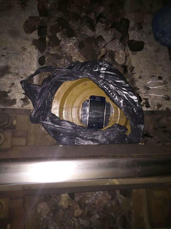 Бывший милиционер хотел взорвать поезд Одесса-Константиновка