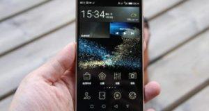 Huawei P9 Lite_500x334