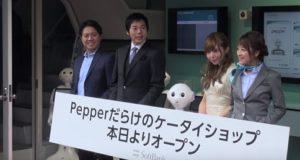 pepper[ukrlenta.net]