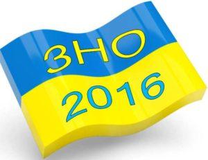C 25-го июня можно распечатать информационную карточку к сертификату ЗНО 2016
