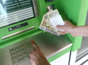 В Сумах в течение дня грабители обчистили три банкомата