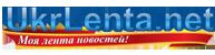 Украина новости последние