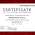 Certificate_Alpolic_official_distributor_eng