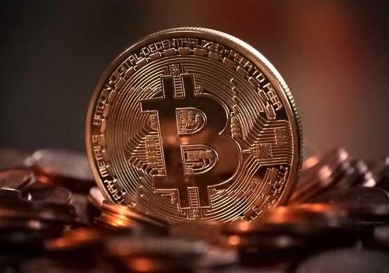 Co-to-jest-bitcoin-ile-kosztuje-i-do-czego-sluzy-Podstawowe-informacje_articleMD